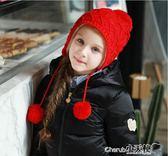 帽子 笛莎女童毛線帽中大童毛球加絨護耳毛線帽女童帽子【小天使】