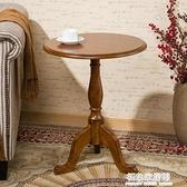 茶几 歐式簡約圓桌小圓幾美式咖啡桌小圓桌花桌圓形小茶幾創意邊幾邊桌 NMS初色家居館