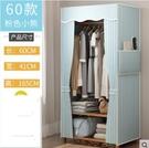 經濟型組裝衣櫃