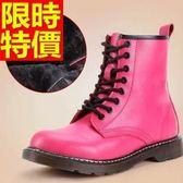 馬丁靴-英倫風加絨真皮保暖中筒男靴子8色65d50[巴黎精品]