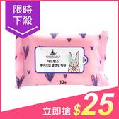 AMORTALS 爾木萄 極淨保濕卸妝巾(10片)【小三美日】原價$29