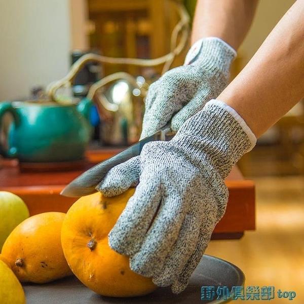 防割手套 防切割手套5級安全家用廚房防刀割耐磨防滑防刺勞保專用防護手套 快速出貨