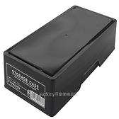 asdfkitty可愛家-日本製-SANADA黑色口罩收納盒/置物盒/整理盒