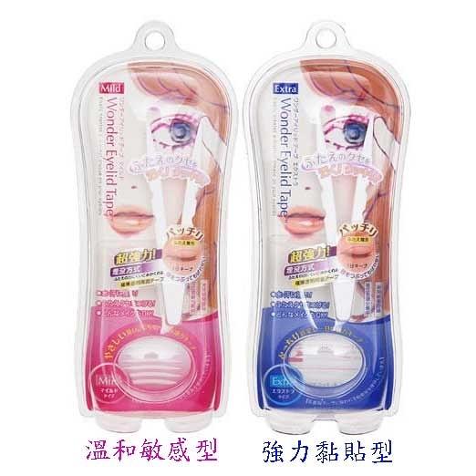 日本D-UP Wonder eyelid tape mild 雙眼皮隱形貼【七三七香水精品坊】
