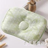 嬰兒定型枕 枕頭0-1-3歲夏季涼爽透氣吸汗夏防偏頭 BF7440『寶貝兒童裝』