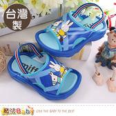 幼兒拖鞋 台灣製米飛兔正版鬆緊帶拖鞋 魔法Baby