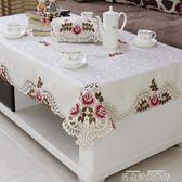 歐式台布客廳餐桌布飯桌布茶幾桌布長方形布藝蕾絲桌布田園正方形 全館免運