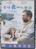 影音專賣店-Y86-046-正版DVD-電影【天生蠢材必有用】-西恩威廉史考特 葛麗倩摩兒