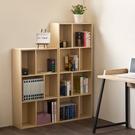空櫃 書櫃 收納櫃【收納屋】創意三層櫃+四層櫃-木紋色& DIY組合傢俱