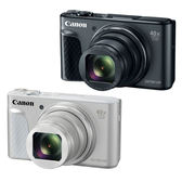 24期零利率 Canon PowerShot SX730 HS  公司貨