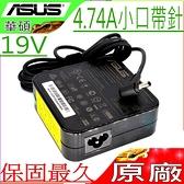 ASUS 19V 4.74A 變壓器(原廠)-華碩 90W,P550CA,PU450CD,PU451LD,PU500CA,PU550CA,PU551LA,PU551LD