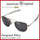 AO(55mm)初版飛官款太陽眼鏡-灰色玻璃鏡片/金色鏡框#OP-155BTCLGYG【AH01066-B】 i-Style居家生活