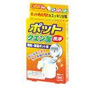 日本-小久保 檸檬酸電水壺清潔劑 20g x 3包