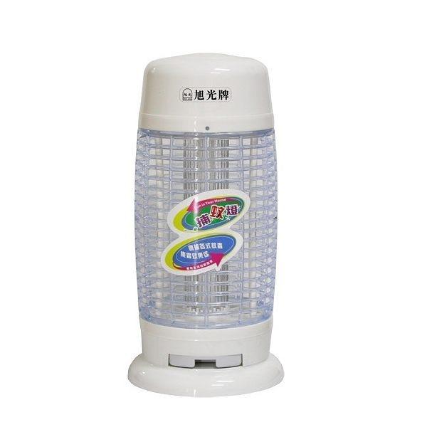 ^聖家^旭光牌10W電子捕蚊燈 HY-9010【全館刷卡分期+免運費】