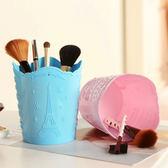 ♚MY COLOR♚  圓形鐵塔浮雕收納桶 化妝品 桌面 收納盒 巴黎鐵塔 儲物 置物【N384】