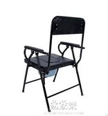 坐便椅老人椅馬桶便攜家用廁所器可沖洗座便椅子行動式靠背椅孕婦 易家樂