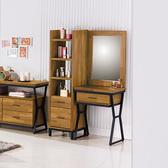 【YFS】愛瑪化妝桌-100x40x158cm(送椅)