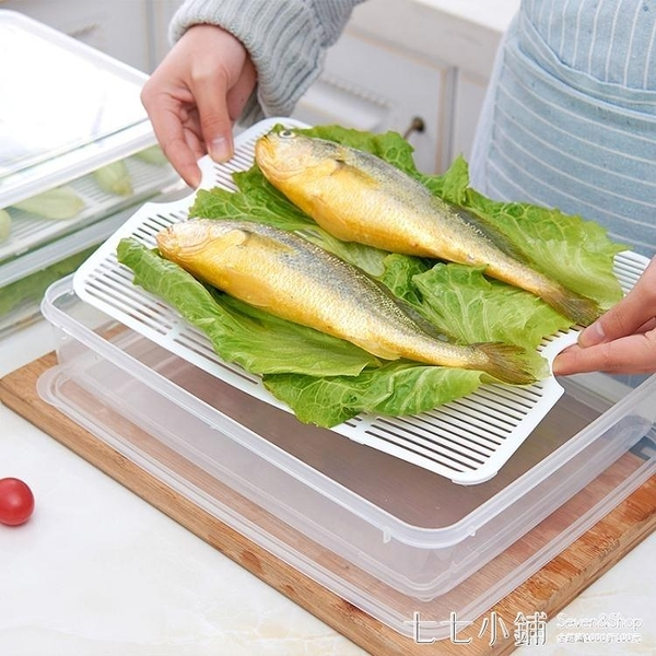 3個裝可瀝水塑膠透明食物收納盒冰箱食品水果保鮮盒帶蓋儲物盒