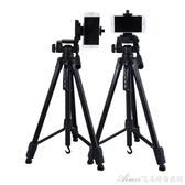 主播手機直播高支架自拍三腳架拍照錄視頻架子相機便攜三角架艾美時尚衣櫥YYS