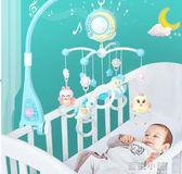 0-1歲嬰兒玩具床鈴新生兒床掛音樂旋轉搖鈴寶寶3-6-12個月床頭鈴QM 藍嵐