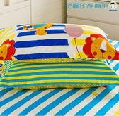 純棉枕套一對裝48*74cm全棉枕頭套【洛麗的雜貨鋪】