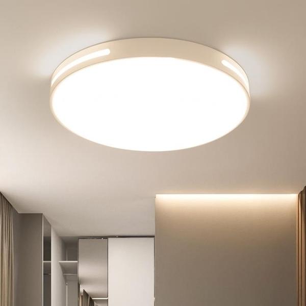 【快出】吸頂燈 LED圓形大氣客廳燈具現代簡約溫馨臥室燈陽臺燈餐廳燈飾YYP