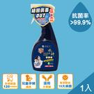 【旺旺集團】水神抗菌液500ml 【康是...