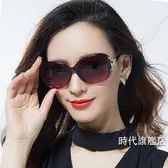 新品偏光太陽鏡圓臉女士墨鏡女潮明星款防紫外線眼鏡2018長臉(一件免運)
