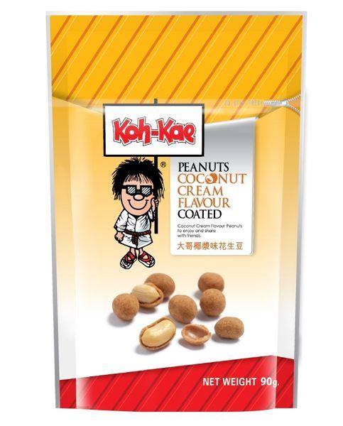 KOH-KAE-大哥椰漿味花生豆 90g