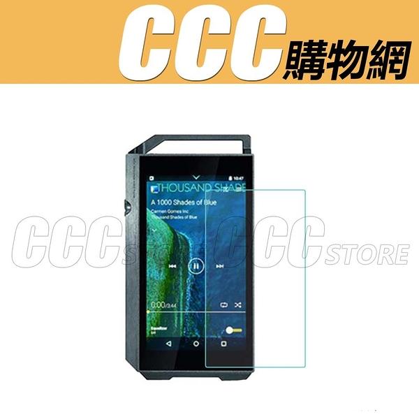 Pioneer 先鋒XDP-100R 300R鋼化玻璃 ONKYO/安橋 DP-X1A鋼化膜 保護膜 保護貼