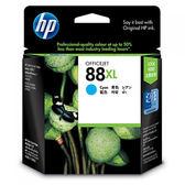 HP C9391A #88XL青色墨水匣