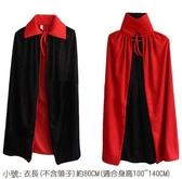 黑紅雙面吸血鬼披風 橘魔法 Baby magic 現貨 大人 兒童萬聖節服裝 角色扮演 萬聖節