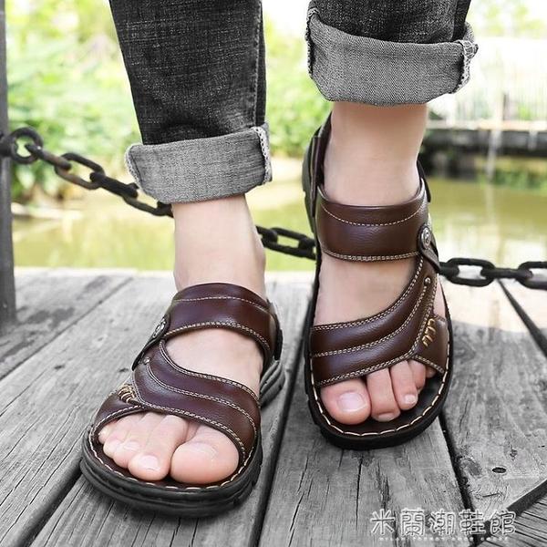 涼鞋男士夏季休閒沙灘鞋中老年爸爸外穿兩用涼拖鞋男 快速出貨