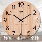 創意北歐現代簡約時尚木質木紋田園客廳靜音掛鐘時鐘石英牆鐘628   14寸 WD