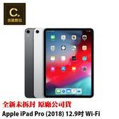 Apple iPad Pro (2018) WIFI 12.9吋 512G 空機 板橋實體店面 【吉盈數位商城】