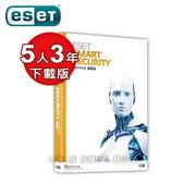 ESET Smart Security 網路安全 5人3年