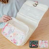 韓系花朵外出收納盥洗包 化妝包 收納袋 旅行袋 旅行洗漱包 收納包《生活美學》
