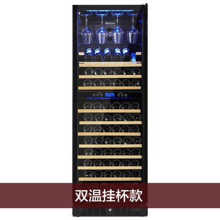 紅酒櫃 Vinocave/維諾卡夫 CWC-450AJP 紅酒櫃恒溫酒櫃紅酒櫃子家用冰吧 DF