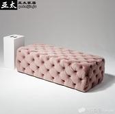床尾凳 美式絲絨粉色沙發凳服裝店換鞋凳衣帽間凳子歐式試衣凳床尾凳腳踏 檸檬衣舍