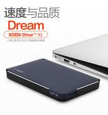 XDISK小盤移動硬盤1T移動硬盤超薄兼容蘋果  晶彩生活