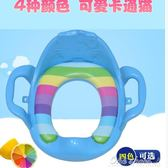 兒童坐便器馬桶圈通用便攜輔助坐墊男女寶寶用塑料坐便圈加厚軟墊 one sheos igo