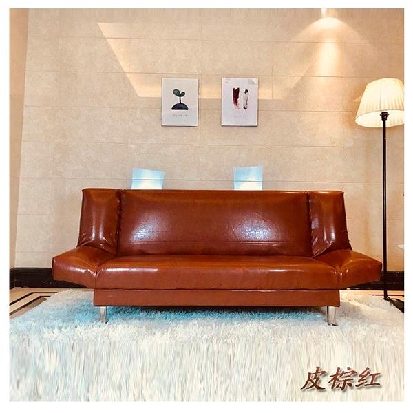 好貨推薦 沙發床 皮藝沙發床 可折疊雙人小戶型客廳布藝懶人沙發床 1.8米單人床