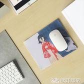 滑鼠墊 原野趣原創鶴少女日式單眼和風鼠標墊卡通電腦防滑鼠標墊輕薄 原野部落
