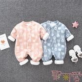 嬰兒服新生嬰兒秋裝衣服夾棉連身衣寶寶可愛秋冬【聚可愛】