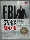 【書寶二手書T6/心理_YAO】FBI教你讀心術_喬.納瓦羅