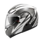 【東門城】ZEUS ZS3300 GG27(白銀) 可掀式安全帽 雙鏡片