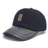 棒球帽-冬季防寒時尚休閒毛呢男護耳帽2色73pi20[巴黎精品]