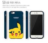 正版授權 POKEMON 寶可夢 i8 i7 iPhone 8 7 Plus 三星 S9+ S8+ Note8 雙層防摔手機殼 保護殼【A0841801】
