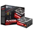 美商艾湃電競 Apexgaming AJ-650M 650W 全日系旗艦金牌全模組