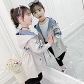 兒童外套 女童風衣外套2020款新款韓版春秋中長款學生洋氣兒童裝女孩中大童 歐歐